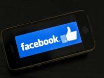 Facebook расширит деятельность Ирландии