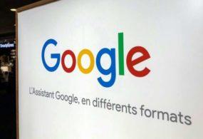 Немецкая ценовая платформа подала в суд на Google
