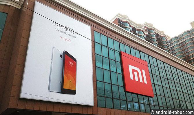 Xiaomi презентовала смартфон под новым брендом Redmi Note 7 понизкой цене
