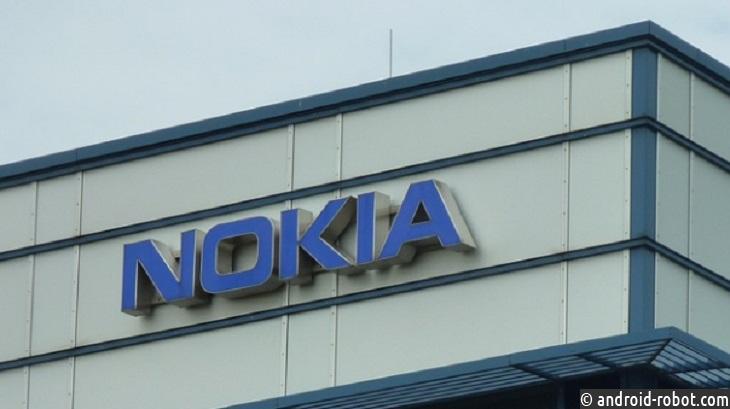 Первые изображения Nokia 8.1 Plus сотверстием вдисплее