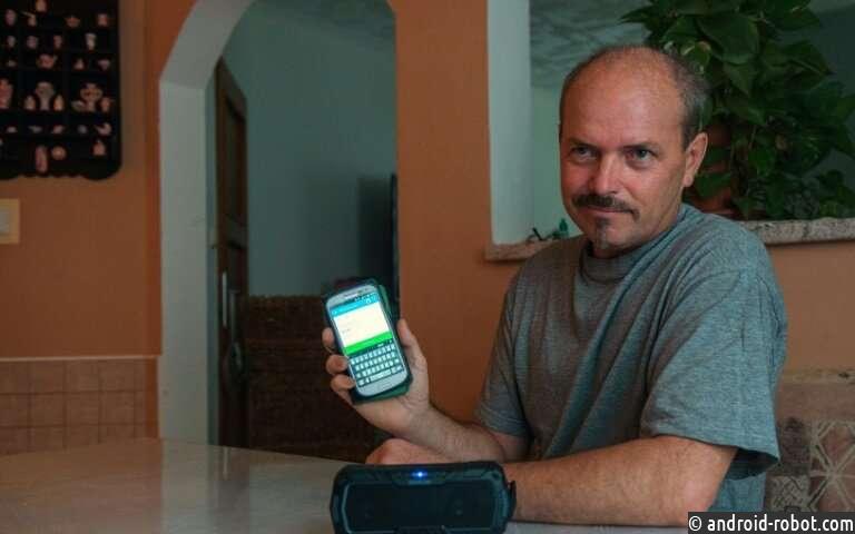 Новое приложение вернет голос больным раком горла