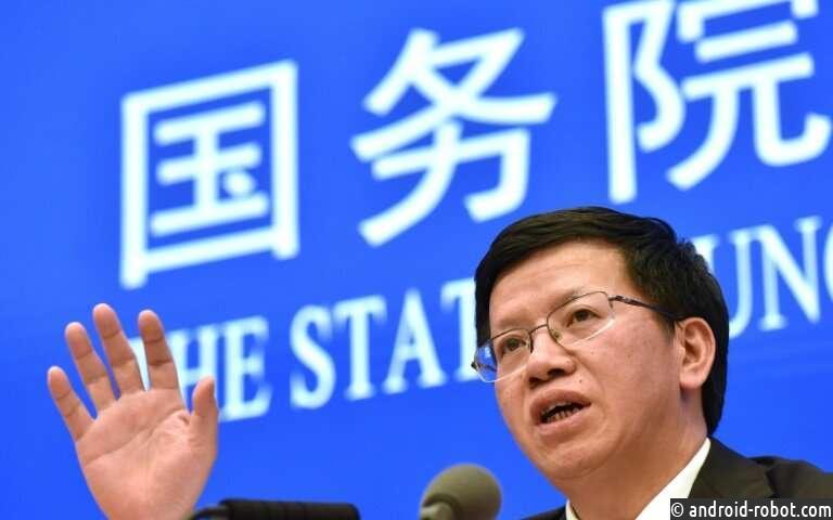Китай будет стремиться создать международную лунную базу