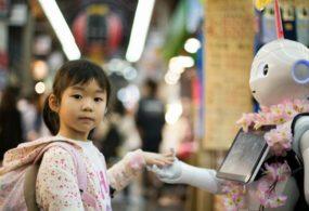 К 2020 году люди больше будут разговаривать с  ИИ, чем с людьми
