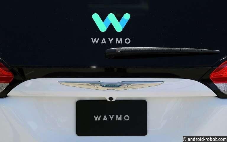 Waymo ускоряет производство автомобилей для самостоятельного вождения