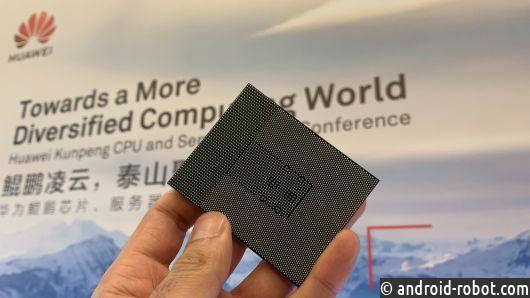 Huawei выпускает чипсеты нового поколения для серверов, стремясь стать топ-5 облачным игроком