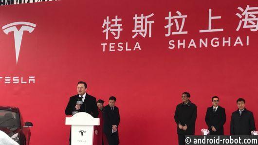 Илон Маск открывает новые возможности на фабрике Tesla в Шанхае