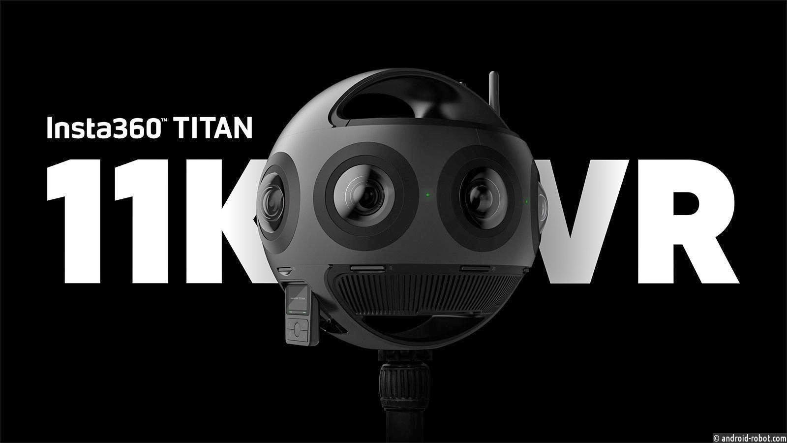 Представлена камера Insta360 Titan 11K