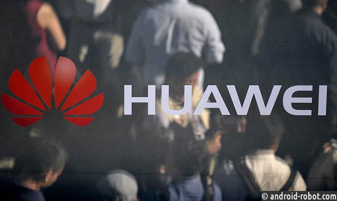 Huawei выпустила многорежимный чипсет 5G имодем наего базе