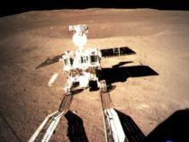 Космическое агентство Jade Rabbit 2 успешно установило канал цифровой передачи со спутником-ретранслятором
