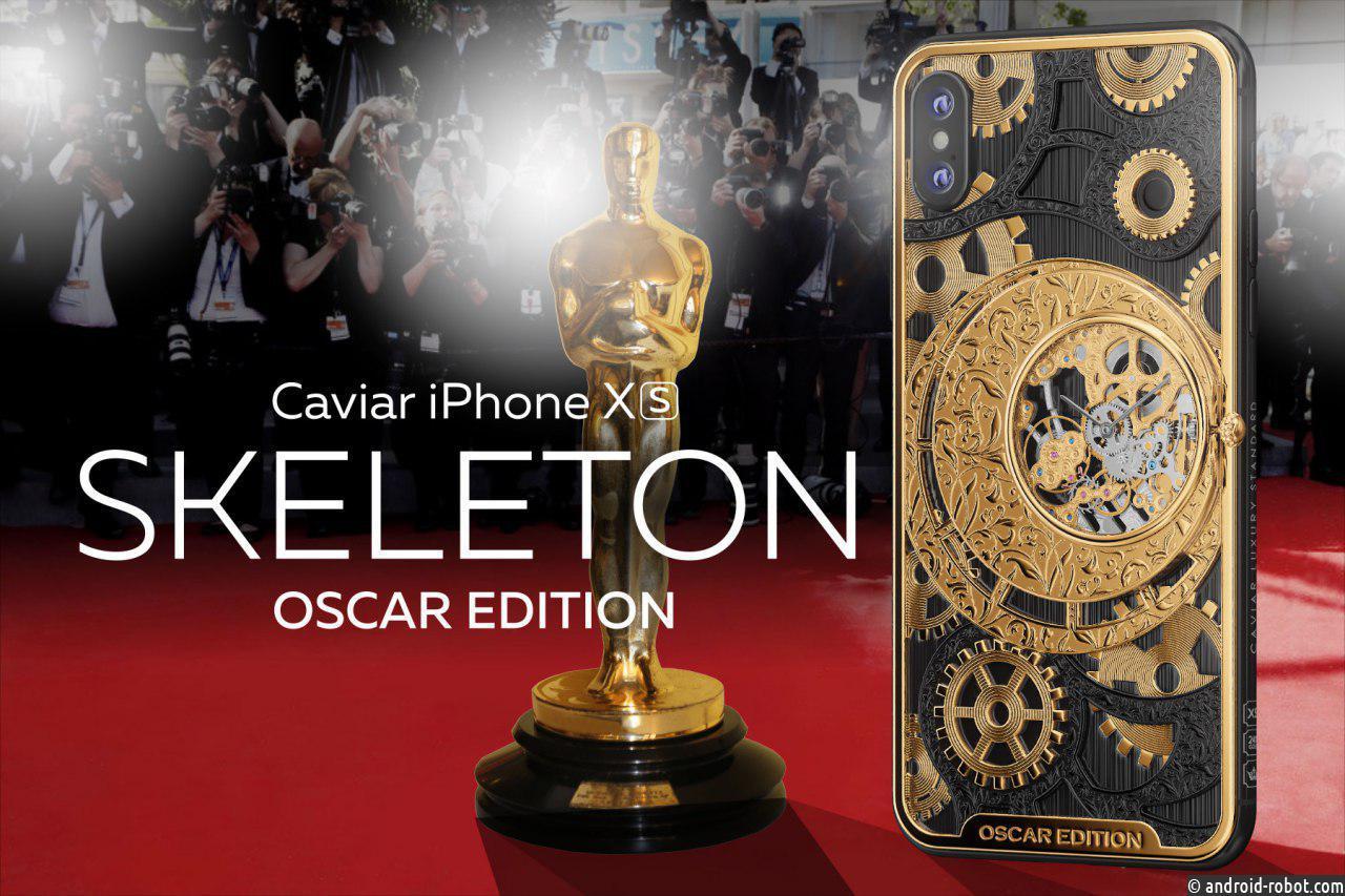 Обладатель Оскара 2019 получит драгоценный iPhone-скелетон из России