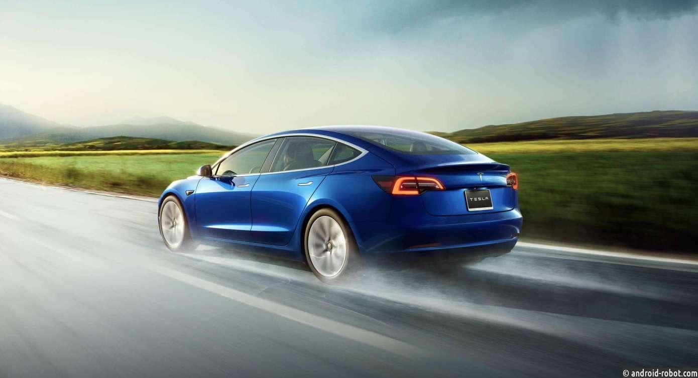 Tesla автоматически будет вызывать эвакуатор