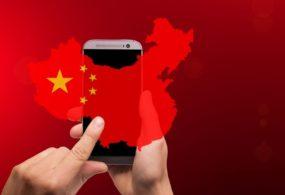 Китай начинает масштабное тестирование своего Интернета будущего