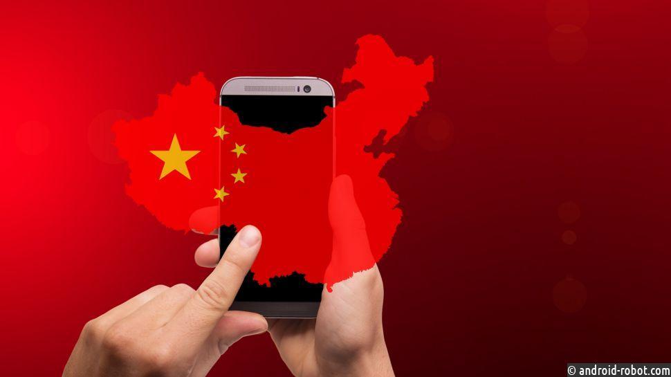 Трамп подпишет приказ о запрете китайского телекоммуникационного оборудования в сетях США