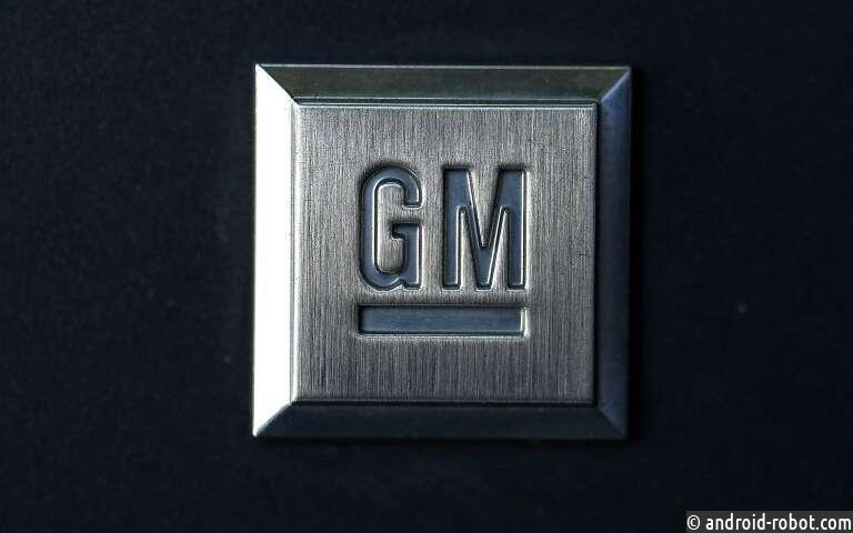 GM уволит около 4000 наемных работников