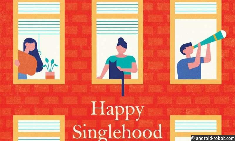 Как раз к Дню Святого Валентина: мы самое одинокое поколение?