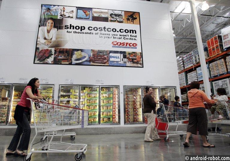 Costco становится лидером потребительской электронной коммерции