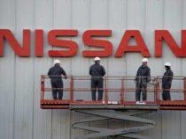Nissan отменяет инвестиционный план строительства завода в Великобритании