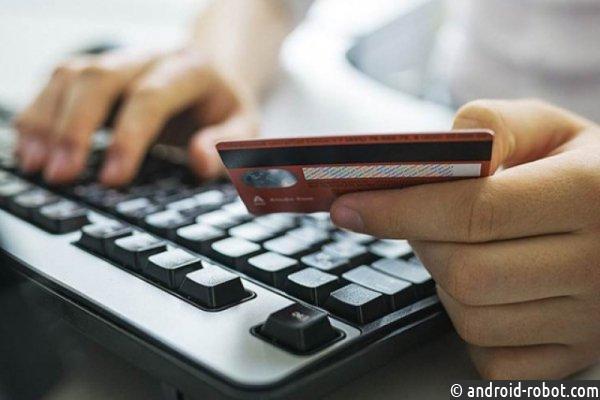Хакеры выложили винтернет данные неменее 2 млрд человек
