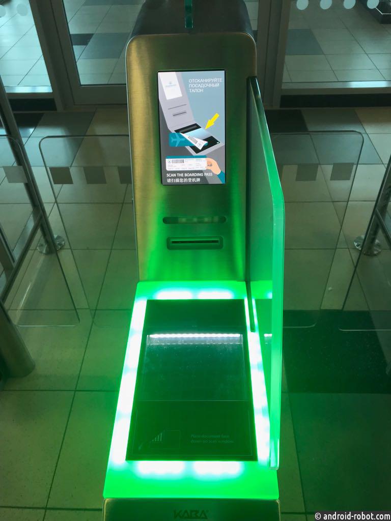 Аэропорт Домодедово начал обслуживание по электронным посадочным талонам