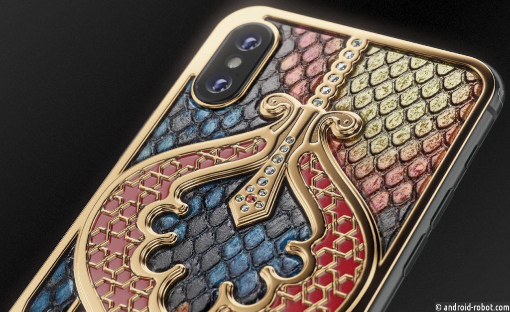Балеты «Лебединое озеро», «Баядерка» и «Спящая красавица» стали дизайнами для iPhone в честь 8 Марта