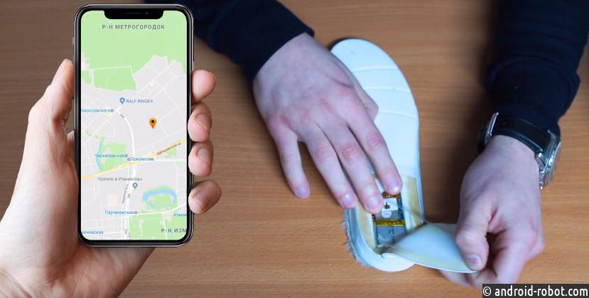 Компания RALF RINGER представила стельки со встроенным GPS-трекером