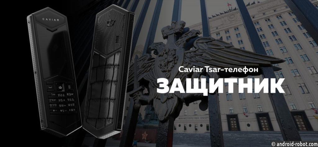 Российский бренд уже решил проблему военных и представил телефон без камеры