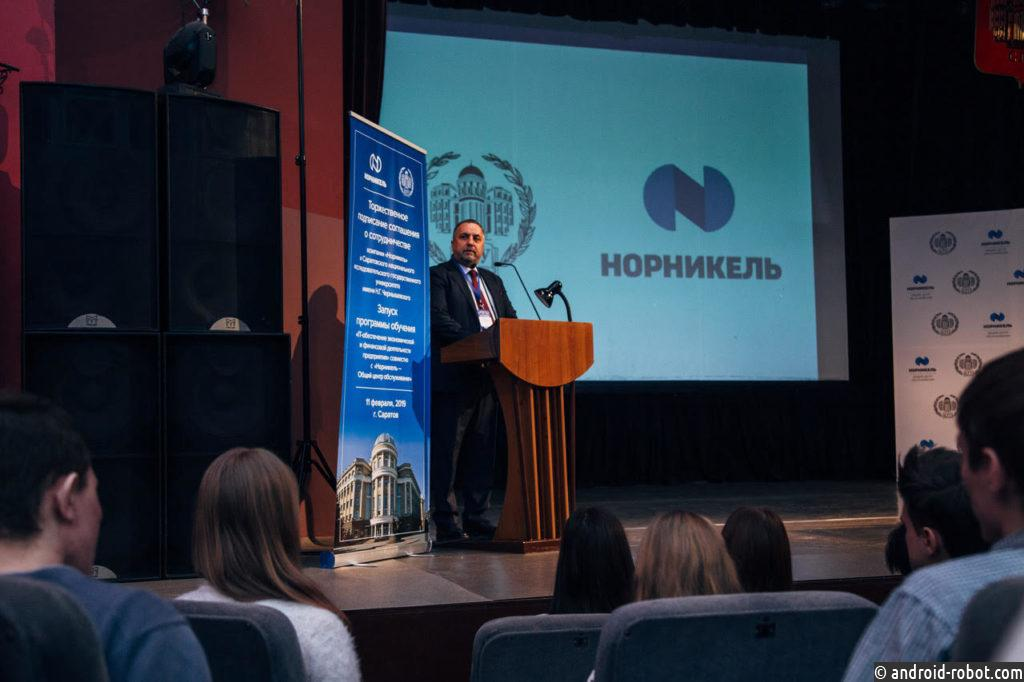 «Норникель» и СГУ нацелились на развитие кадрового потенциала Саратовской области