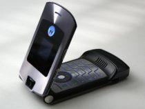Вкомпании Motorola подтвердили разработку складного телефона