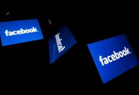 Facebook допускает хранение паролей в виде простого текста