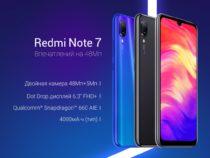 Xiaomi Redmi Note 7 представят вгосударстве Украина 25марта