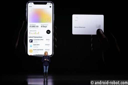 Apple выпускает кредитную карту