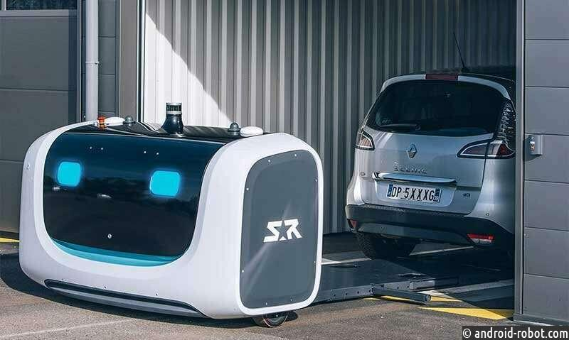 В аэропорту Франции появился робот-парковщик автомобилей