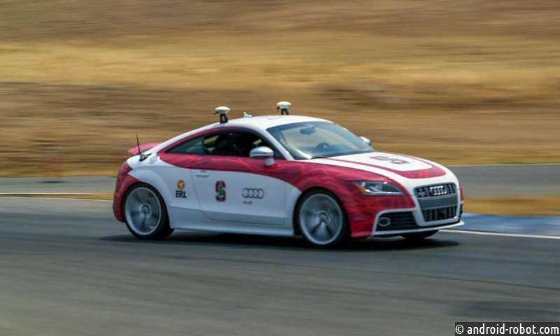 Стэнфордский автономный автомобиль учится справляться с неизвестными условиями