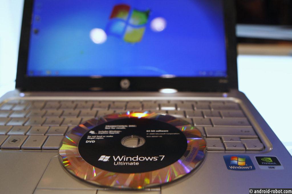 ВWindows 7 обнаружена новая уязвимость нулевого дня
