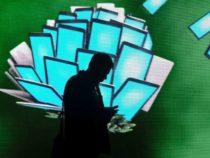Франция представляет новый налог для мировых интернет-гигантов