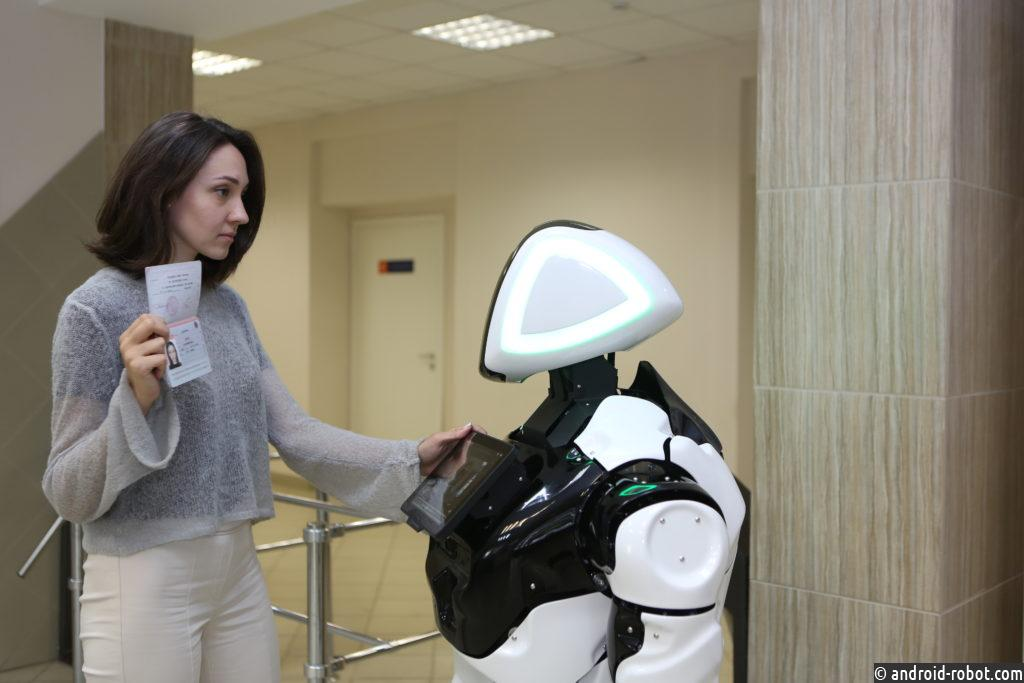 Робот-консьерж начал работу в Подмосковье