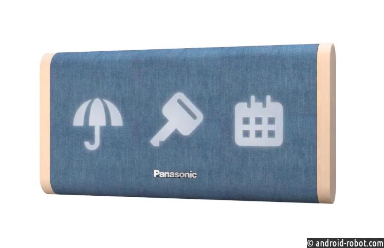 Panasonic создал гаджет для забывчивых людей