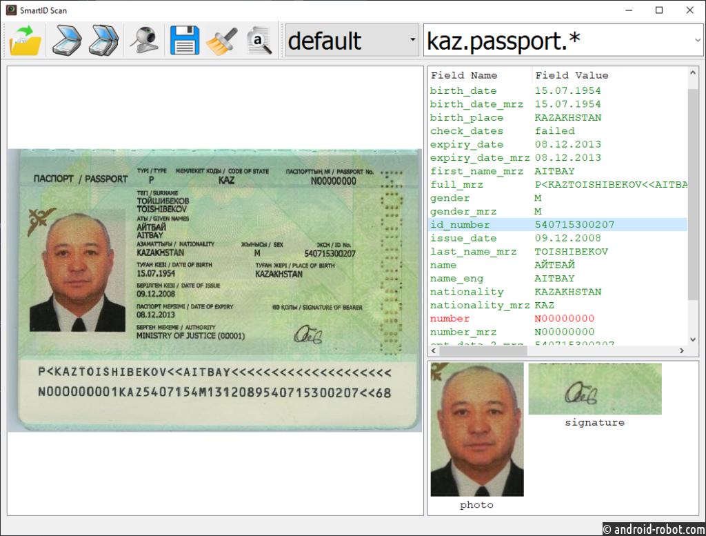 Университет Мирас выбрал Smart IDReader для распознавания удостоверяющих документов Казахстана