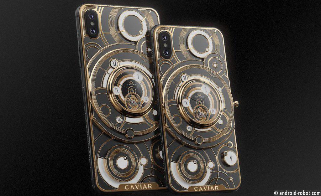 В России создан первый в мире iPhone с турбийоном