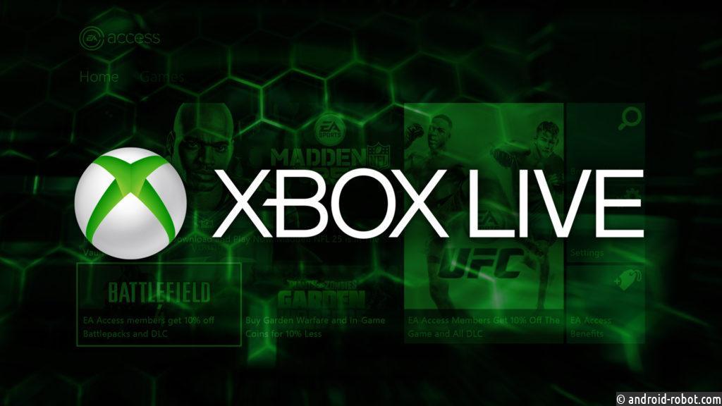Microsoft анонсирует Xbox Live для любой игры для iOS или Android