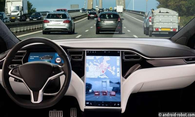Разрабатывается руководство пользователя по самостоятельному вождению автомобилей