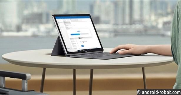 Huawei представила портативный компьютер MateBook 14