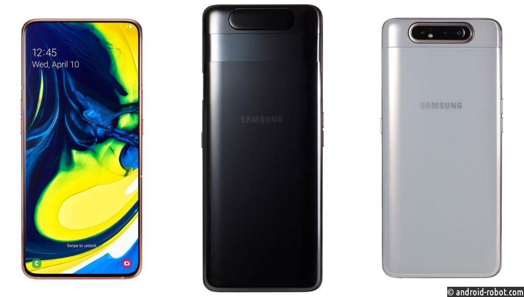 SamsungGalaxy A80