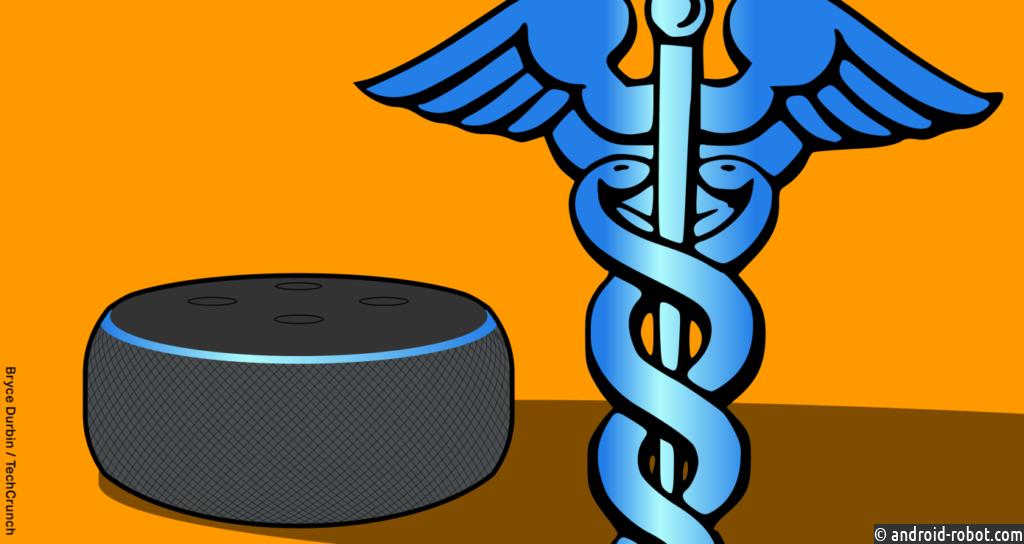 Amazon Alexa запускает свои первые HIPAA-совместимые медицинские навыки