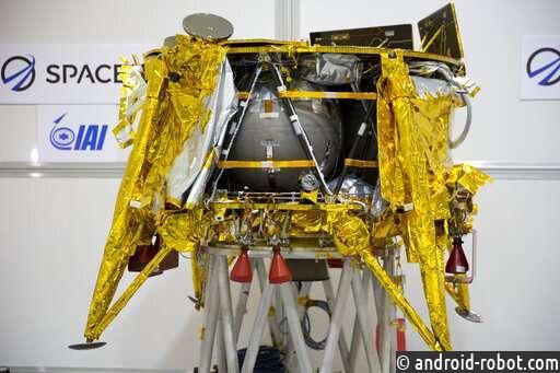 Израильский космический корабль выходит на лунную орбиту перед посадкой на Луну