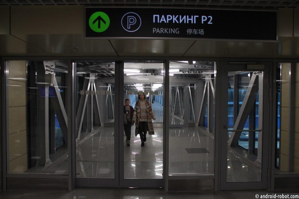 Переход из паркинга и новая входная группа открылись в аэропорту Домодедово