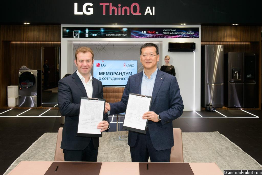 LG представила новые премиальные модели OLED и NanoCell телевизоров, проекторов, аудиосистем, мониторов и В2В-решений