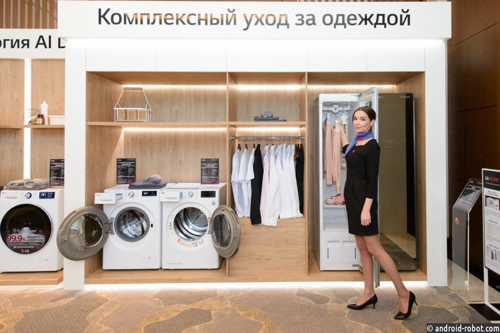 """LG представила систему """"Умный дом"""" и новинки бытовой техники 2019"""