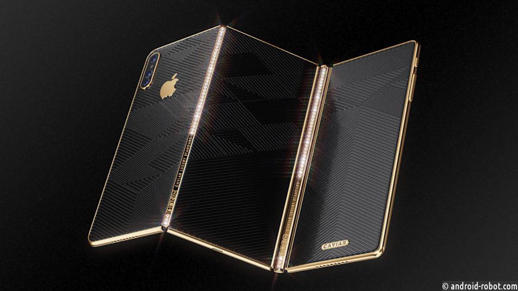 В России показали свой концепт нового смартфона - Гибкий iPhone Z