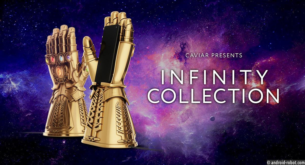 Перчатку Бесконечности превратили в зарядное устройство — специально к премьере «Мстители: Финал»